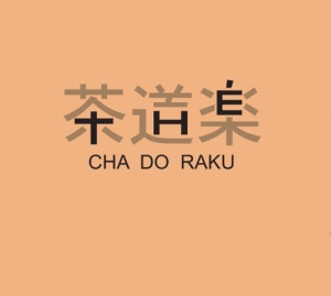 chadoraku-instagram-logo